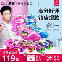 Children's roller skates, children's roller skating shoes, beginner boys and girls, professional straight row wheels can be adjusted.