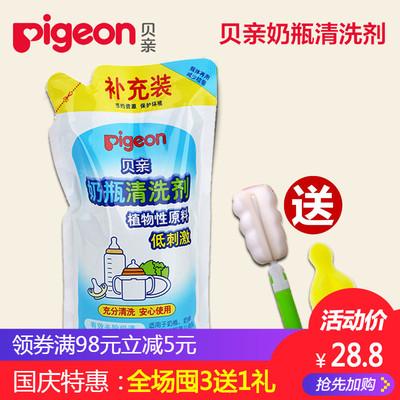 贝亲奶瓶清洗剂补充装 果蔬奶瓶洗涤液宝宝餐具清洁剂 600ml/袋