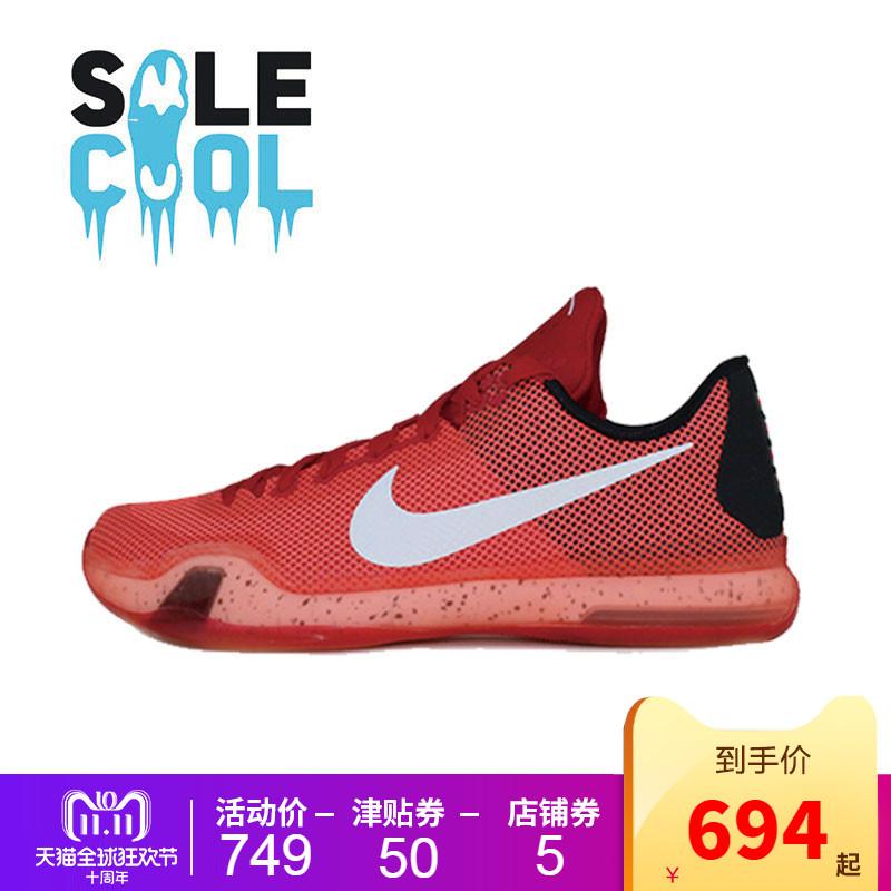 NIKE Kobe X ZK10 科比10代红色大师之路篮球鞋 705317-616-676