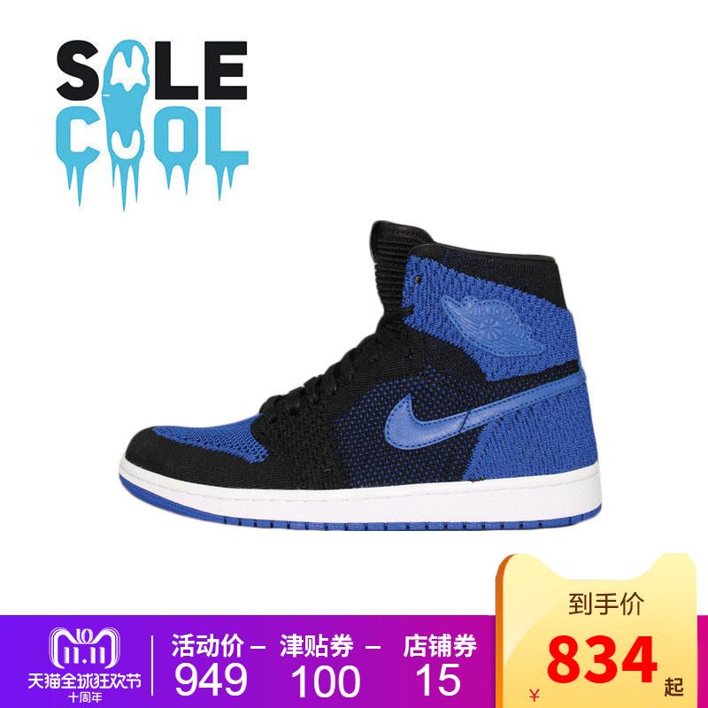 耐克Air Jordan 1 RETRO AJ1 乔1 黑蓝编织男子篮球鞋919704-006