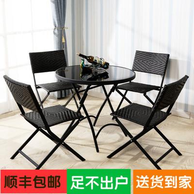 户外藤桌椅组合折叠十大品牌