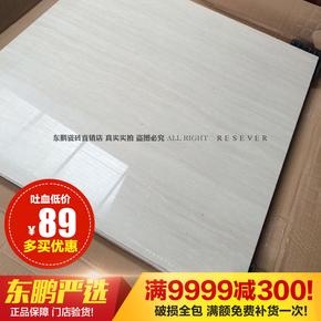 东鹏瓷砖客厅玻化砖卧室地砖800x800意大利木纹YG803902 803903
