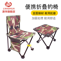 午睡沙滩午睡椅便携式休闲椅折叠椅子钓鱼户外躺椅凳子2017南落