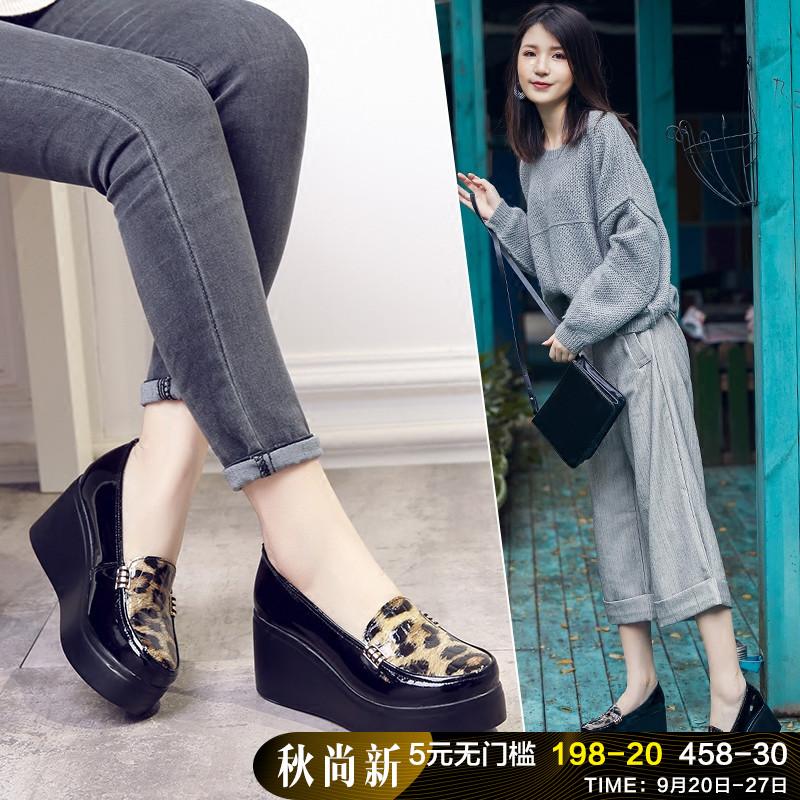 豹纹厚底鞋
