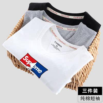 短袖t恤男士半袖2018新款夏季纯棉白色圆领韩版打底衫男款体恤潮