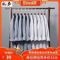 七分袖衬衫男士夏季新款韩版复古修身短袖条纹日系休闲五分袖衬衣