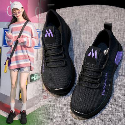 2018秋季新款黑色网面运动鞋女韩版百搭休闲软底轻便健身跑步鞋子