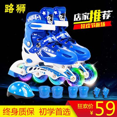 路狮溜冰鞋儿童全套装3-4-5-6-8-10岁旱冰鞋滑冰鞋成人轮滑鞋男女