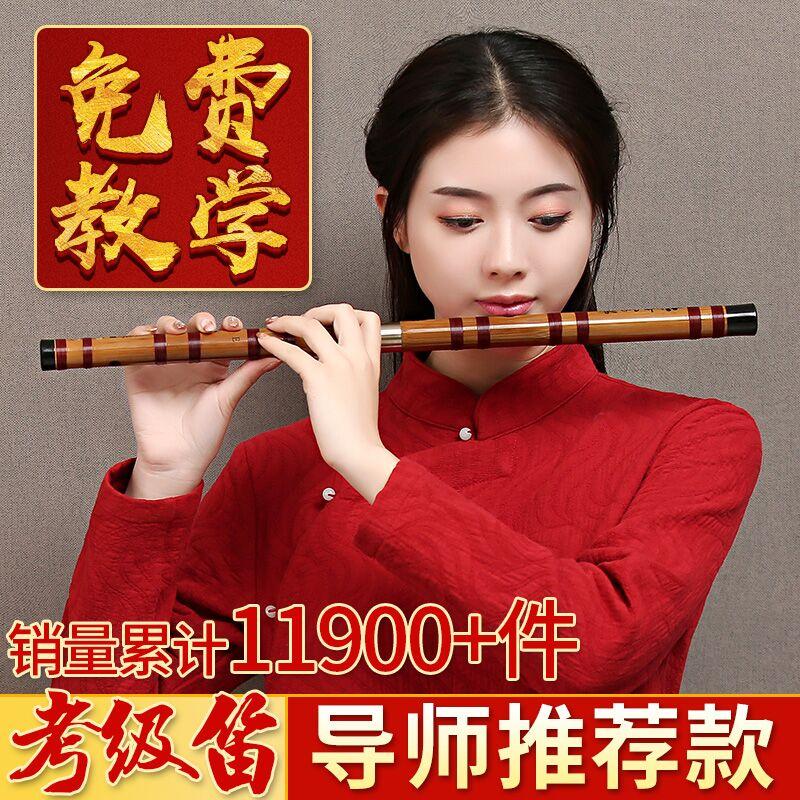 专业乐器乐古风精制演奏荷花笛子培训考级