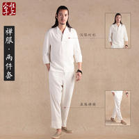 Only three Chinese style men's cotton and linen set Buddha system Tang suits attire meditation tea Hanfu male ancient style fairy spring and summer