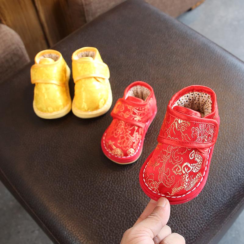 宝宝新年鞋