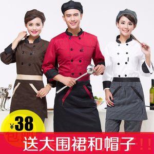 酒店厨师服长袖秋冬装饭店厨师服装糕点面点师厨房短袖厨师工作服