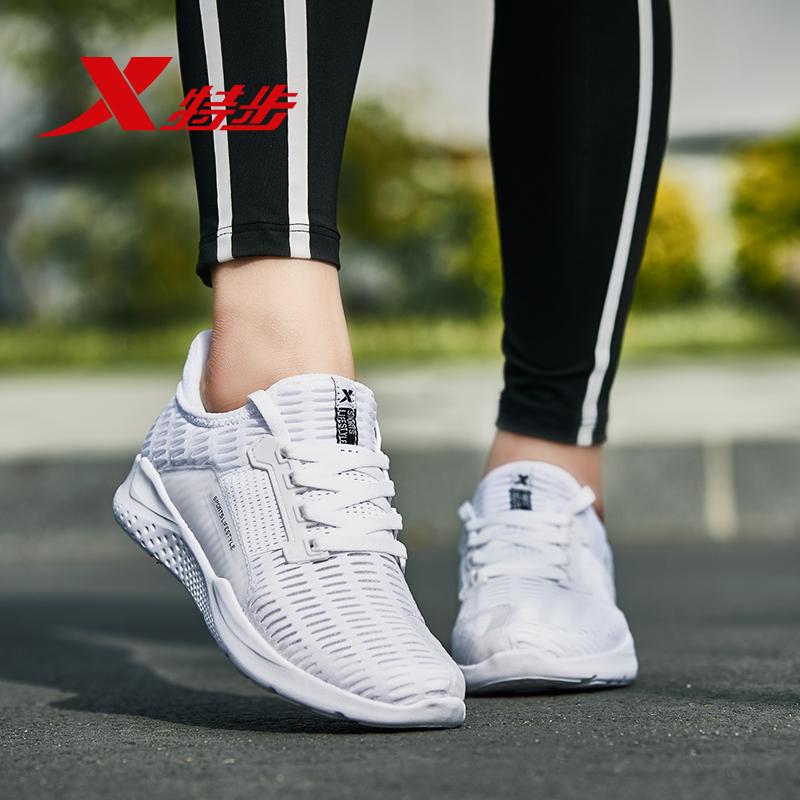特步女鞋运动鞋女夏季新款白色网面透气学生休闲鞋旅游鞋跑步鞋女