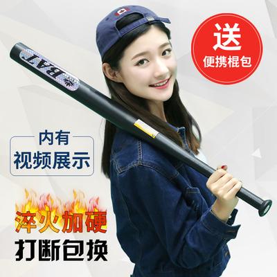 超硬加厚合金钢棒球棍车载防身棒球棒打架武器家庭防卫用品棒球杆
