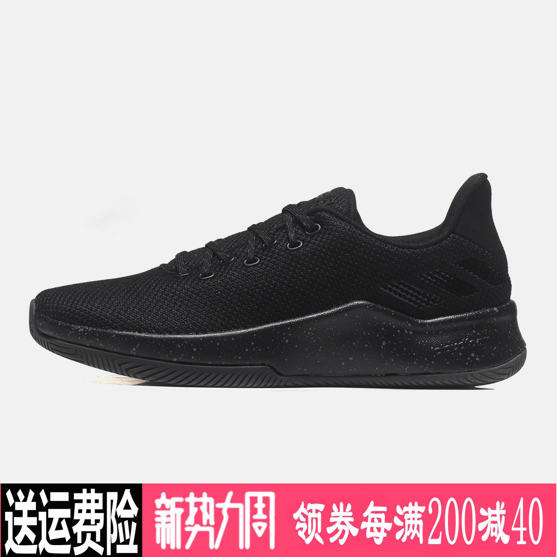 阿迪达斯男鞋运动鞋子篮球鞋夏季啊迪官网面折扣店专卖正品牌官方