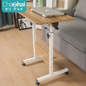 简易笔记本电脑桌台式家用床上用简约折叠床边桌移动升降写字桌子