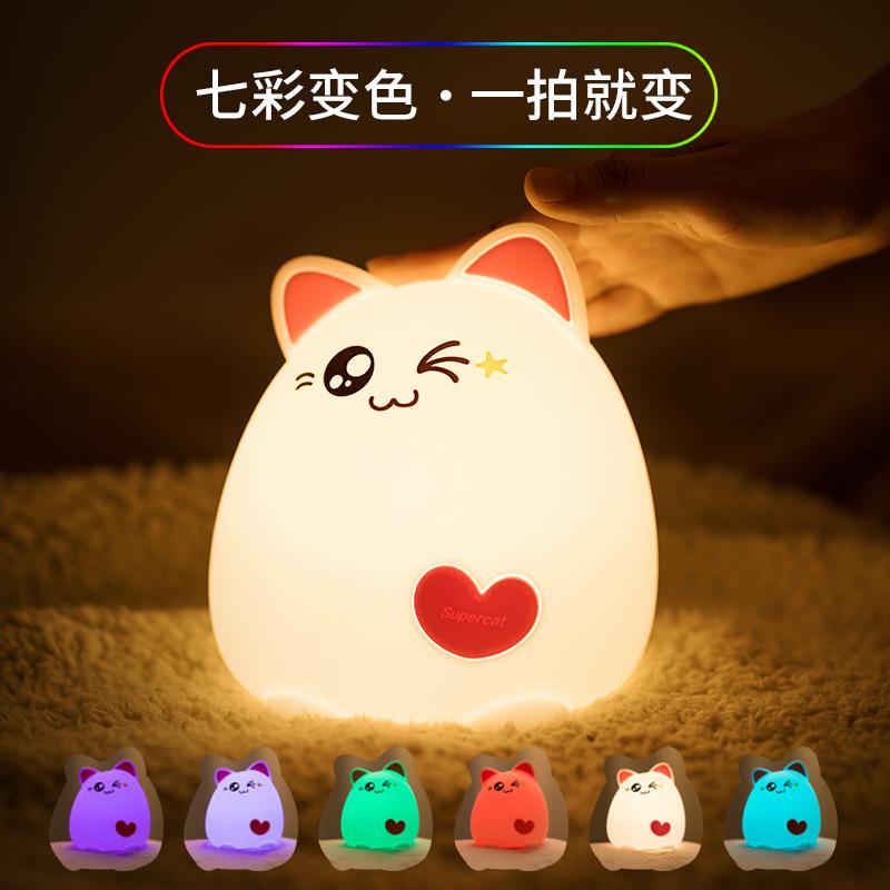 创意硅胶LED小夜灯充电款床头拍拍浪漫可爱卡通礼物调情趣台灯女