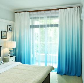 北欧简约渐变色窗帘窗纱半遮光客厅卧室阳台落地窗定制窗帘成品