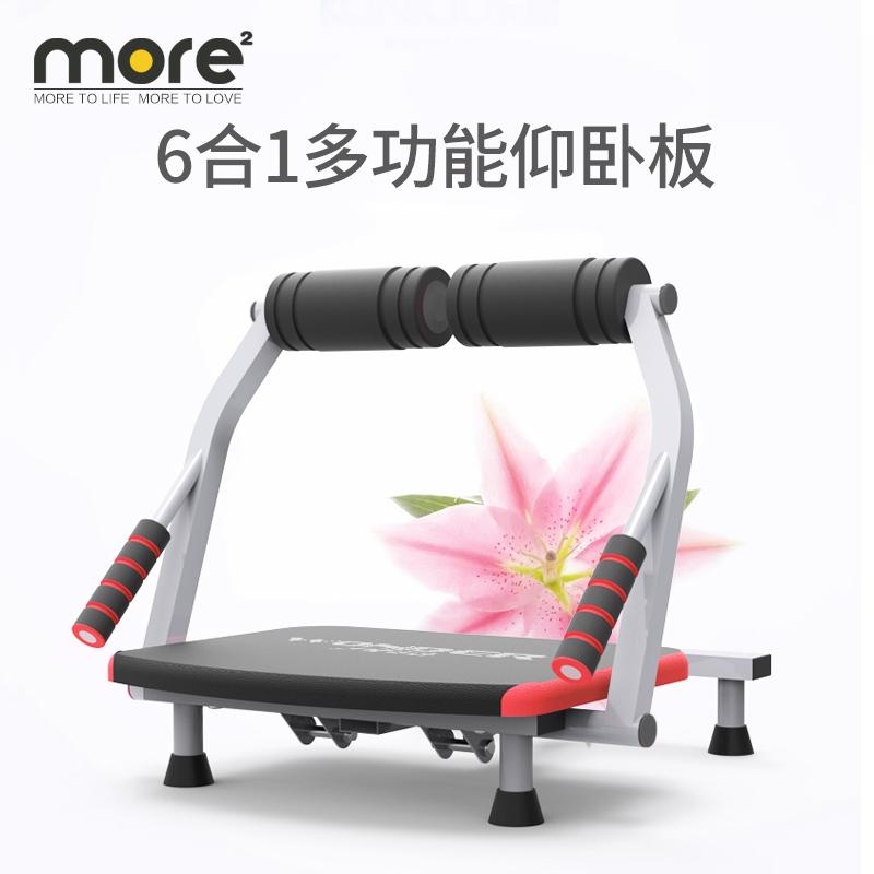 仰卧起坐板辅助器多功能懒人收腹机瘦肚子神器椅家用运动健身器材
