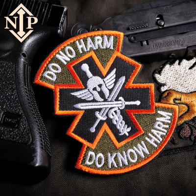 别伤害我 我是战地医疗兵 3D立体刺绣臂章NIP军迷服饰背包魔术贴