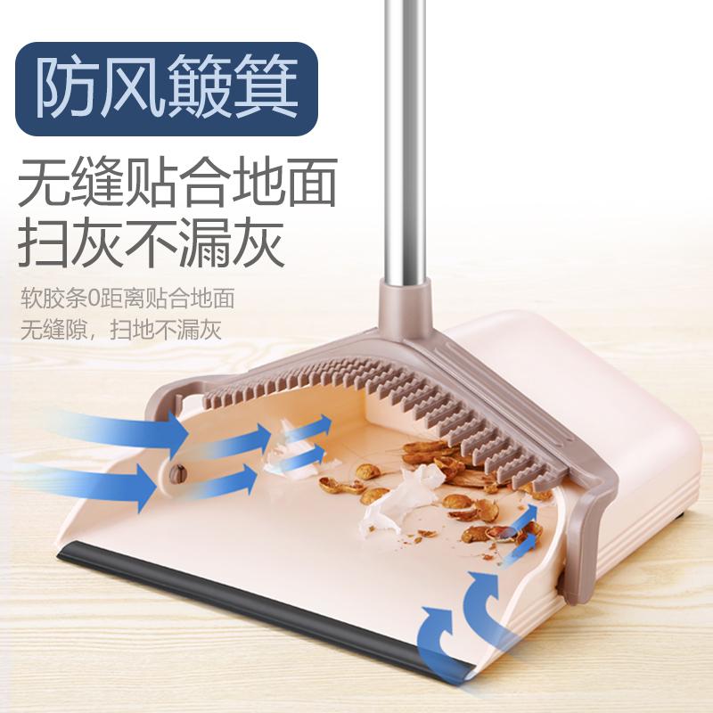 扫帚扫把簸箕套装家用组合干湿两用加厚笤帚单个软毛扫地头发神器
