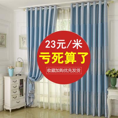 送绑绳居家窗帘加厚成品窗帘布客厅卧室阳台遮光窗帘简约现代隔热