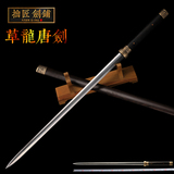 workmen longquan sword one sword tang han jian tang dao eight surface pattern of cold steel sword is not edged usually