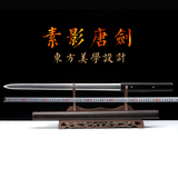 longquan sword workmen han jian body cold steel sword eight surface pattern steel sword tang tang dao is not edged usually