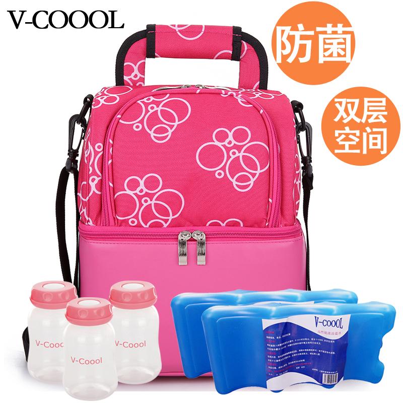 V-COOOL 爱心小屋背奶包 冰包 母乳保鲜包保温包 冰袋 储奶包