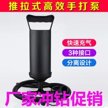 手动充气泵手压气泵户外橡皮艇充气床垫气球沙池便携式手打冲气泵