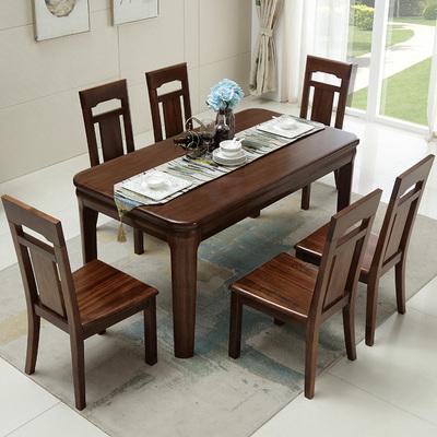 夜之恋胡桃木全实木餐桌一桌六椅组合新中式餐厅饭桌四人小户型桌