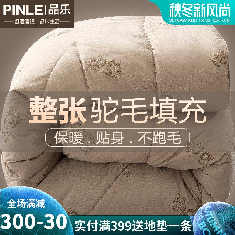 Одеяла из шерсти Артикул 578948131488
