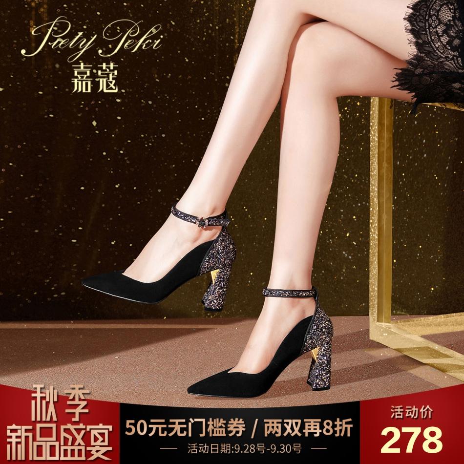 黑色亮片鞋