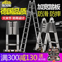 家用折叠梯便携升降楼梯节节升伸缩梯子人字梯加厚铝合金工程梯