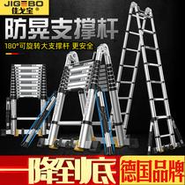 镁多力伸缩梯子人字梯铝合金加厚工程折叠梯家用多功能升降楼梯