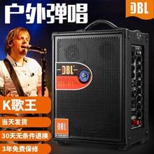 DBLDP810 户外音响 广场舞唱歌设备套装大功率音箱带无线话筒K歌