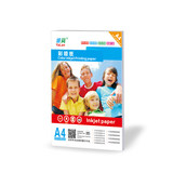Ya-Ya 110g A4 color inkjet printing paper single-sided matte shiny inkjet paper advertising single paper