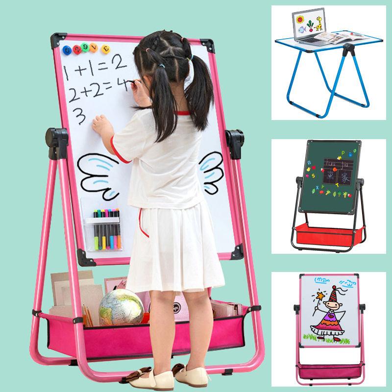 幼儿童画画板磁性挂式支架式小黑板家用宝宝学写字白板笔可擦画架
