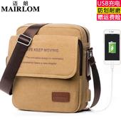 男士单肩包帆布男斜挎小包包背包休闲运动包时尚韩版潮跨包公文包