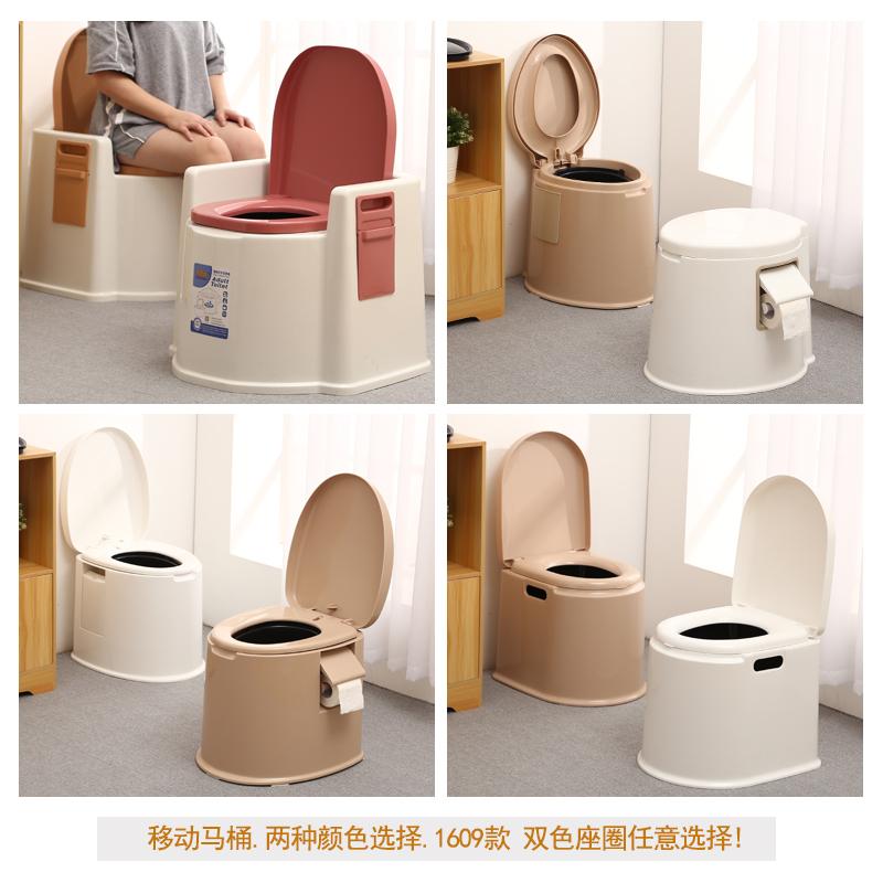 老人孕妇扶手坐便器可移动尿桶家用座便椅病人塑料便携式加厚马桶