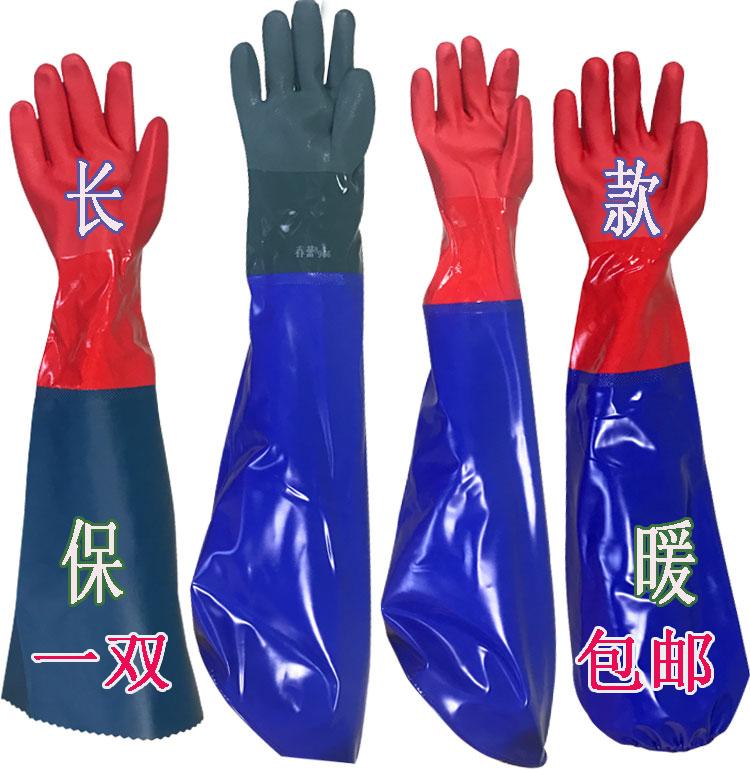 长款加厚手套