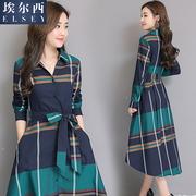 格子裙子女2018早秋女装新款韩版秋季长袖气质女人味中长款连衣裙