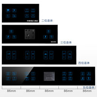 Hotel hotel special one-piece touch switch multi-control multi-control free combination custom touch joint switch panel