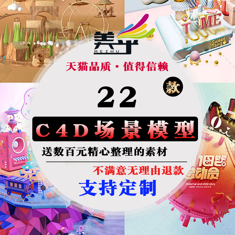 Buy Banner, Wholesale Banner, Cheap Banner from China Banner