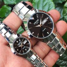 时尚男士手表钢带防水学生情侣手表双日历钨钢复古石英表包邮
