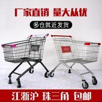 超市购物车物业手推车家用买菜车商场购物车超市大容量购物手推车
