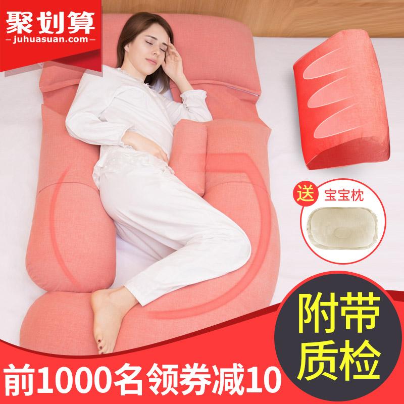 侧卧枕睡枕