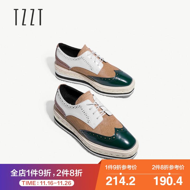 TZZT 2018秋季新款牛皮布洛克女鞋英伦风厚底单鞋复古小皮鞋平底