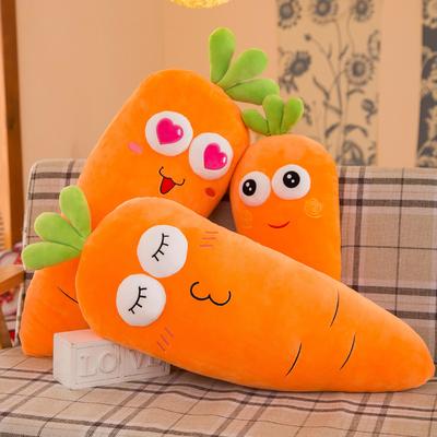 胡萝卜抱枕毛绒玩具萝卜大公仔懒人睡觉床上布娃娃玩偶枕头女超软