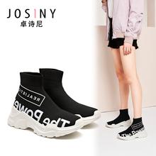卓诗尼2018冬季新款136859094百搭字母休闲运动时装运动女士短靴图片